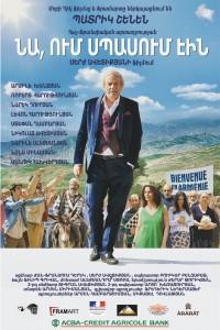 affiche arménienne du film